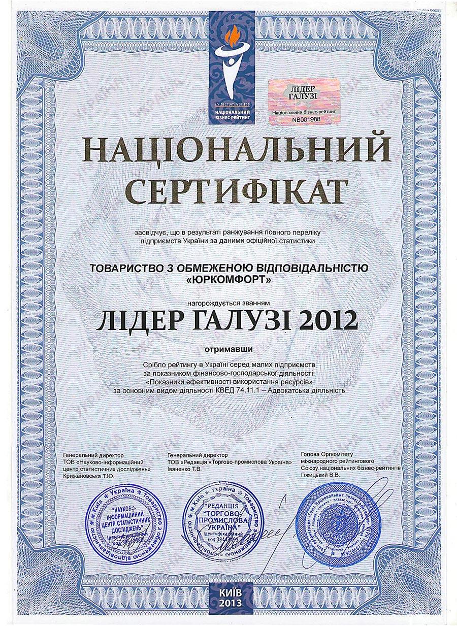 honor-sertificate